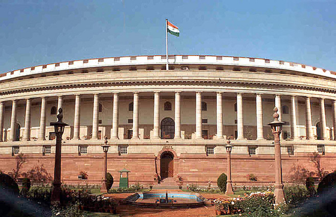 Banner of Parliament of India