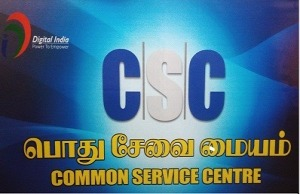 Banner of Performance of Common Service Centres (CSCs) in Tamil Nadu