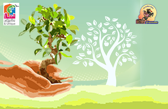 Banner of Adopt -A-Tree Concept