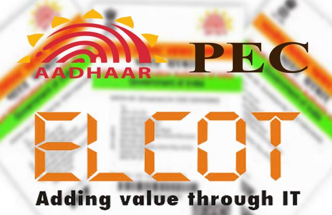 Banner of Aadhaar Permanent Enrolment Centres (PEC's) in Tamil Nadu State