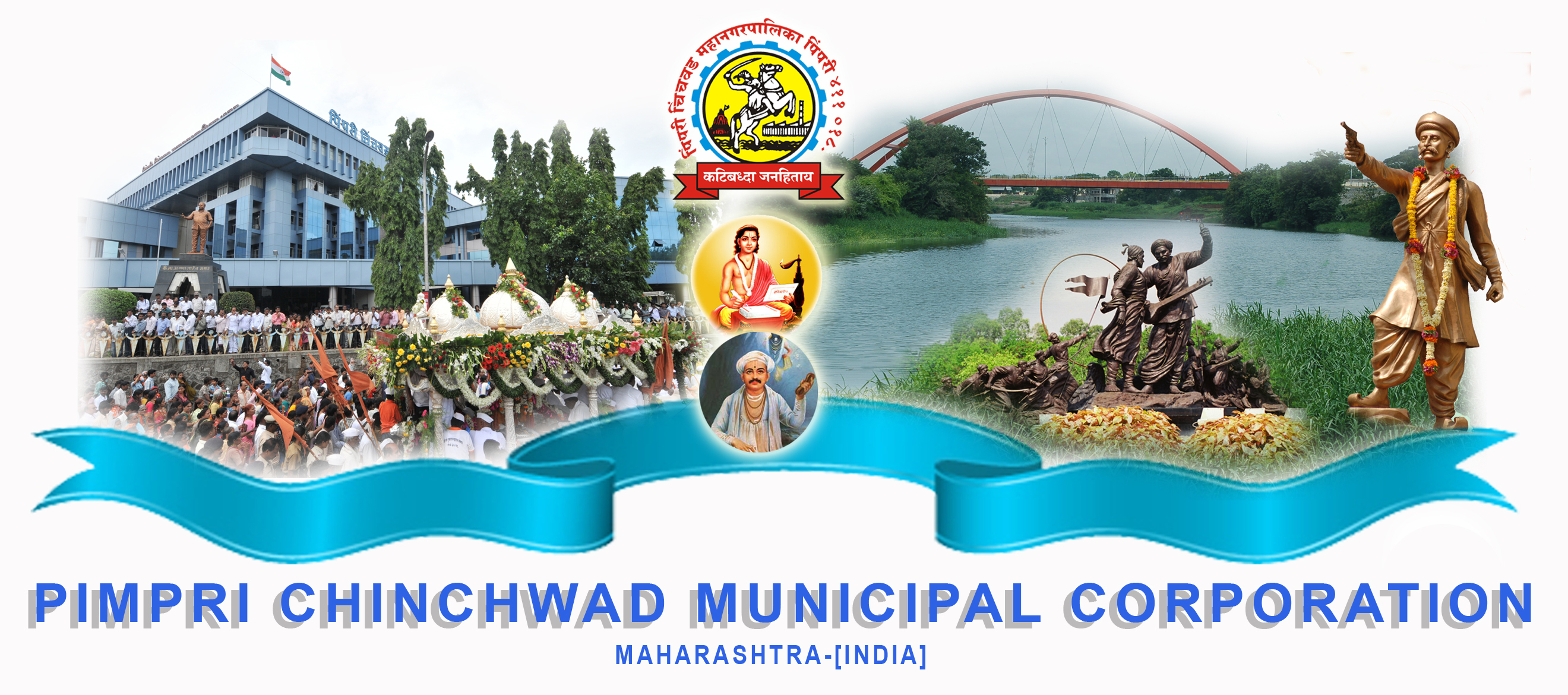 Banner of Pimpri Chinchwad: Dashboard for monitoring capital works for smart city
